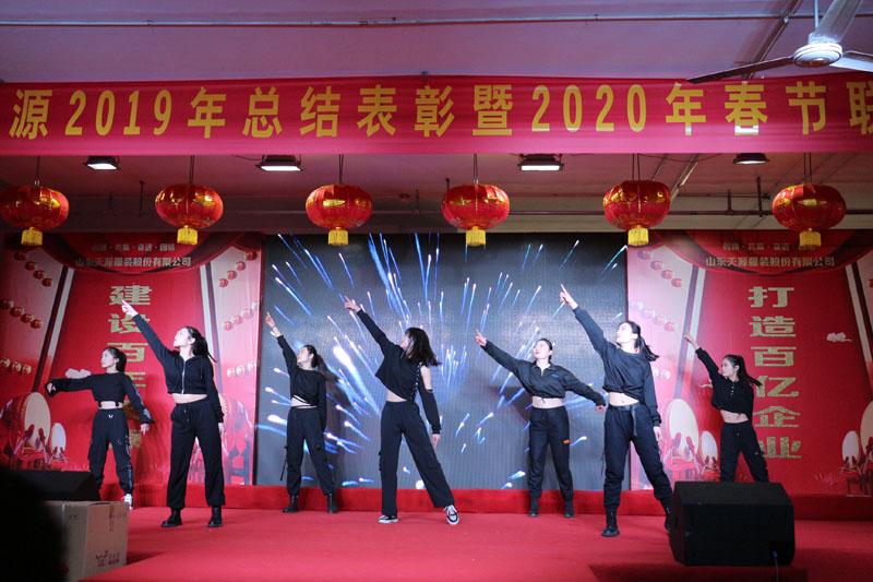 2020年春节联欢会掠影