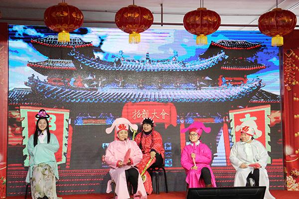 2019年春节联欢会掠影4