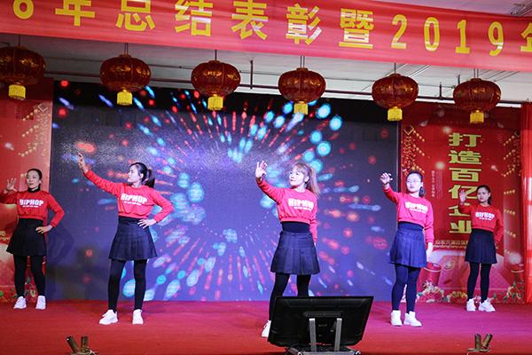 2019年春节联欢会掠影5